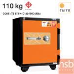 F01A042:ตู้เซฟ TAIYO รุ่น 110 กก. หน้าบานสีสัน 1 กุญแจ 1 รหัส(TS675K1C-30-BK)