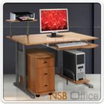 A18A032:โต๊ะคอมพิวเตอร์หน้าไม้ 120W cm. รุ่น BC-CTD-003 ขาเหล็กพ่นสี