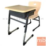 A17A092:ชุดโต๊ะและเก้าอี้นักเรียน รุ่น Hannah (แฮนน่า) ขาเหล็ก ปรับระดับได้  มีวางดินสอและที่กันตก