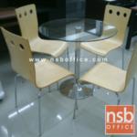 B20A055:เก้าอี้ไม้วีเนียร์ดัด BH-141- PEBBLE ขาเหล็กชุบโครเมี่ยม