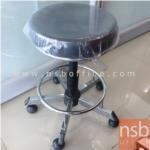 B14A020:เก้าอี้บาร์กลมเตี้ย K-02 ขนาด Di29*60H cm ขาเหล็กกล่อง มีพักเท้า