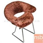 B22A046:เก้าอี้พักผ่อนหุ้มผ้าขนปุย รุ่น BC-LSC-08C โครงเหล็กชุบโครเมี่ยม