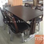 L01A067:ชุดโต๊ะกินข้าวไม้ยางพารา 4 ที่นั่ง รุ่น WIS-DOM-02 พร้อมเก้าอี้ 4 ตัว (สต๊อก 2 ชุด)