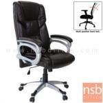 B01A396:เก้าอี้ผู้บริหาร รุ่น German-01  โช๊คแก๊ส มีก้อนโยก โครงขาพลาสติกสีบรอนซ์