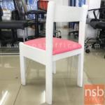 เก้าอี้เด็กหนังเทียม รุ่น NSB-KID3 ขนาด 34.5W*61H cm. โครงไม้สีขาว (STOCK-1 ตัว)