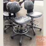 B02A075:เก้าอี้บาร์ที่นั่งเหลี่ยมล้อเลื่อน รุ่น AH-A23  ขาพลาสติก