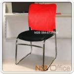B04A116:เก้าอี้รับรองขาตัวยู พนักพิงผ้าตาข่าย รุ่น BC-DC-01A ขาเหล็กชุบโครเมี่ยม