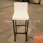 L02A246:เก้าอี้บาร์เหล็ก สีขาว ขาดำ ขนาด34*34*99 ซม.