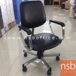 L02A019:เก้าอี้ทำงานหนังดำ แขนเหล็กโครเมี่ยม ขาโครเมี่ยม    มีสต๊อก 2ตัว