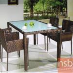 G11A155:ชุดโต๊ะเก้าอี้หวายเทียม 4 ที่นั่ง DS-DN