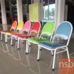 A35A011:เก้าอี้เอนกประสงค์เด็ก รุ่น VIC โครงเหล็ก  (จำหน่าย 6 ตัว)