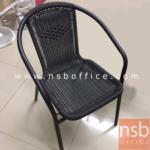 B08A056:เก้าอี้สนามเหล็ก ที่นั่งหวาย รุ่น SR-P-GD