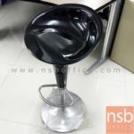 B09A059:เก้าอี้บาร์สูง ABS มีที่พักเท้า KOBE โช๊คแก๊ส (เลือกซื้อ 1 ตัวหรือซื้อยกกล่อง)