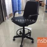 L02A157:เก้าอี้ มีที่พักท้าว สีดำ  สต๊อกมี 1 ตัว