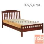 G11A094:เตียงไม้ยางพารา ลึก 6.5 ฟุต(195 ซม.) กว้าง 3.5 , 5 และ 6 ฟุต