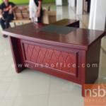 A06A050:ชุดโต๊ะผู้บริหาร ตัวแอล Filmstar 140W*68D cm (2 ชิ้น พร้อมตู้ข้าง)