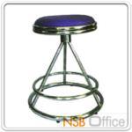 B09A011:เก้าอี้บาร์สตูล Di36*H51cm. CS-027