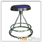 B09A011:เก้าอี้บาร์สตูล CS-027