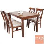 G14A175:ชุดโต๊ะรับประทานอาหารหน้าไม้ รุ่น SV-HAR ขนาด 120W ,150W cm. พร้อมเก้าอี้