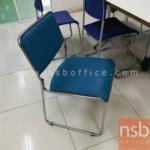 B05A167:เก้าอี้เอนกประสงค์ รุ่น VC-830 ขาเหล็กชุบโครเมี่ยม