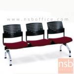 B06A073:เก้าอี้นั่งคอยเฟรมโพลี่หุ้มเบาะ รุ่น 346CL 3 ,4 ที่นั่ง ขนาด 160W ,214W cm. ขาเหล็ก