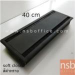 A24A029:ฝาป็อบอัพสีดำทราย  ขนาด 40W ,60W cm.  ผลิตจากอลูมิเนียม