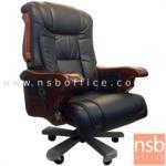 B25A084:เก้าอี้ผู้บริหารหนังแท้ รุ่น FTS-253  ขาไม้