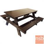 A17A083:โต๊ะโรงอาหารไม้สักล้วน รุ่น SOUTHDAKOTA (เซาธ์ดาโกตา) ขนาด 150W cm. ขาไขว้