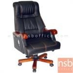 B25A113:เก้าอี้ผู้บริหารหนัง PU รุ่น ID-JUSMIN  โช๊คแก๊ส ขาไม้