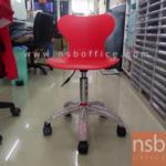 B24A180:เก้าอี้เปลือกพลาสติก รุ่น A381-WYB