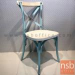 เก้าอี้โมเดิร์นเหล็ก รุ่น Penley (เพนลี่ย์) ขนาด 44W cm. (STOCK 4 ตัว)