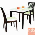 G14A100:ชุดโต๊ะกินข้าวหน้าหิน 2 ที่นั่ง รุ่น TZGD-MYDI-1 โครงไม้ยางสีโอ๊ค