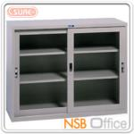 E04A017:ตู้บานเลื่อนกระจกเตี้ย รุ่น SLG-03,SLG-04,SLG-05