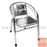 G12A274:เก้าอี้อเนกประสงค์สแตนเลส  รุ่น Perth (เพิร์ท)  ขาสแตนเลส
