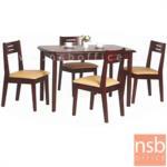 G14A017:ชุดโต๊ะรับประทานอาหารหน้าโฟเมก้าลายไม้ 4 ที่นั่ง รุ่น SUNNY-6 ขนาด 120W cm. พร้อมเก้าอี้