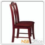 G14A043:เก้าอี้ไม้ยางพาราที่นั่งหุ้มหนังเทียม  รุ่น FW-CNP2015 ขาไม้