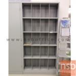 D01A017:ตู้เก็บแฟ้มเวชระเบียน PRV 1 หน้า 5 ชั้น 20 ช่อง ขนาด 106.6W*33.5D*213.5H cm