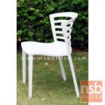 เก้าอี้โมเดิร์นพลาสติกโพลี่(PP)ล้วน รุ่น PP9222 ขนาด 53W cm.