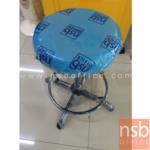 B10A082:เก้าอี้บาร์สตูลที่นั่งกลม รุ่น G-SH01  ขาเหล็กพ่นดำ 4 แฉก