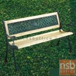 G08A052:เก้าอี้สนามไม้ยางพาราสีธรรมชาติ 122W cm. รุ่น FNT-HORSE โครงเหล็กหล่อ
