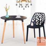 เก้าอี้โมเดิร์นพลาสติกโพลี่ล้วน รุ่น mo-564 ขนาด 46.5W cm.