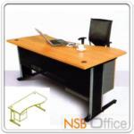 A06A003:โต๊ะผู้บริหารหน้าโค้งคลื่น ขนาด 180W* 80D* 60D2* 75H cm. เมลามีน ขาตัวแอลโครเมี่ยม