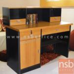 A12A066:โต๊ะทำงาน 2 ลิ้นชัก 1 บานเปิด  รุ่น GD-MODERN3 ขนาด 120W cm. เมลามีน