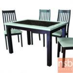 โต๊ะรับประทานอาหารหน้าหินอ่อน รุ่น Glenda (เกลนดา) ขนาด 120W ,135W ,150W cm.  โครงขาไม้ยางพารา