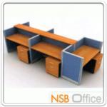 A04A046:ชุดโต๊ะทำงานกลุ่ม 5 ที่นั่ง 318W*126D*115H cm. พร้อมที่วางของและตู้ลิ้นชักล้อเลื่อน
