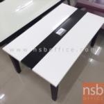 L01A119:โต๊ะกลางหน้าไฮกลอส สีขาวโอ๊ค