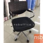 L02A167:เก้าอี้สำนักงานโพลี่ ที่นั่งเบาะ ล้อเลื่อน   สต๊อกมี 1 ตัว