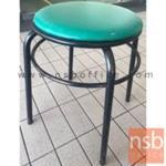 B10A086:เก้าอี้สตูลกลมที่นั่งหุ้มหนังเทียม  36Di*49H cm. ขาเหล็กพ่นสีดำ