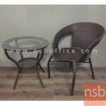 L02A260:ชุดโต๊ะและเก้าอี้หวาย สีน้ำตาล