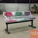 B06A043:เก้าอี้นั่งคอยเฟรมโพลี่หุ้มเบาะ รุ่น B110 2 ,3 ,4 ที่นั่ง ขนาด 101W ,153.5W ,202W cm. ขาเหล็ก